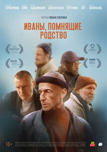 Ivanovo Happiness Poster