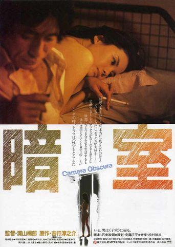 Dark Room Poster