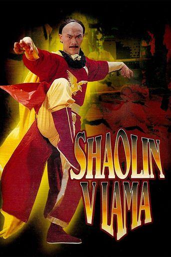 Shaolin vs. Lama Poster