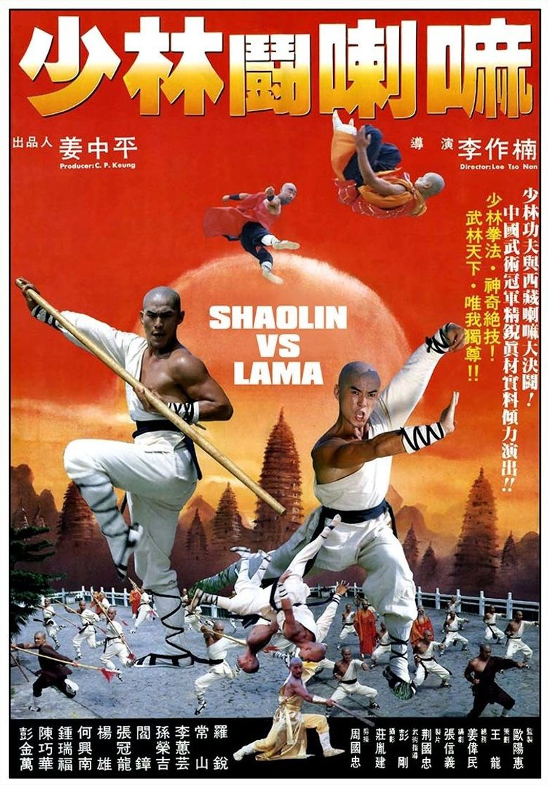 Shaolin vs  Lama (1983) - Watch on Epix or Streaming Online