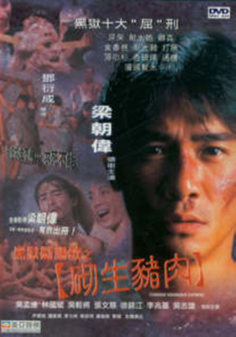 Chinese Midnight Express Poster