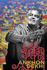 Watch Ankhon Dekhi