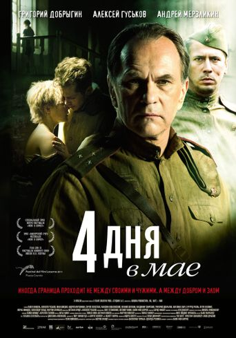 4 Days in May Poster