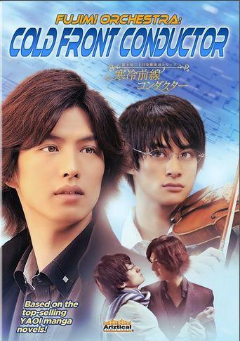 Fujimi Orchestra: Cold Front Conductor Poster