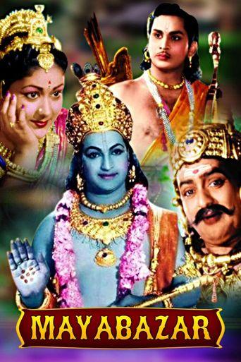 Mayabazar Poster