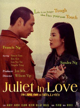 Juliet in Love Poster