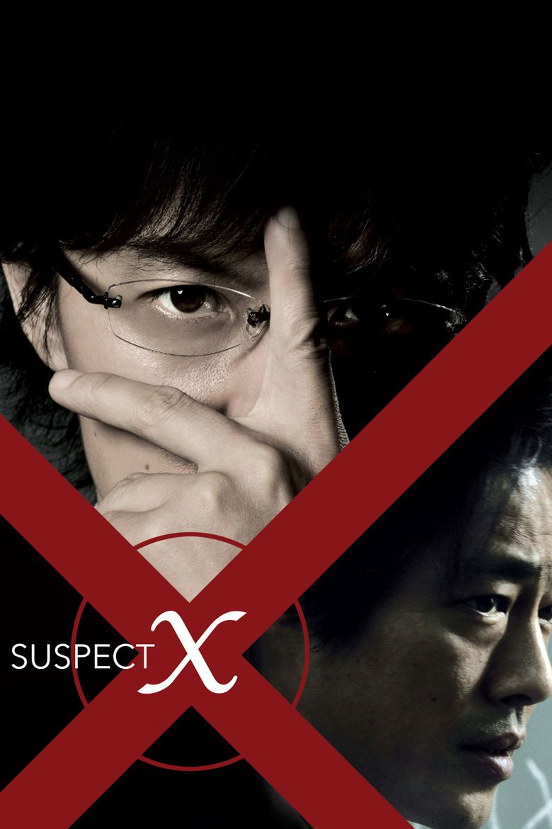 Suspect X Poster