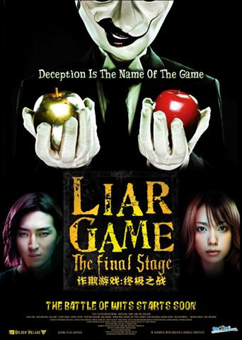 Liar Game: The Final Stage Poster