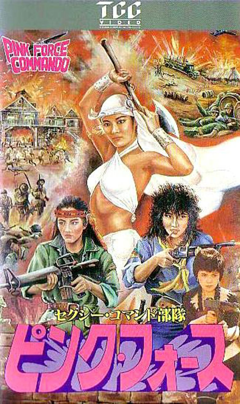 Pink Force Commando Poster