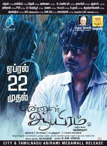 Ennul Aayiram Poster