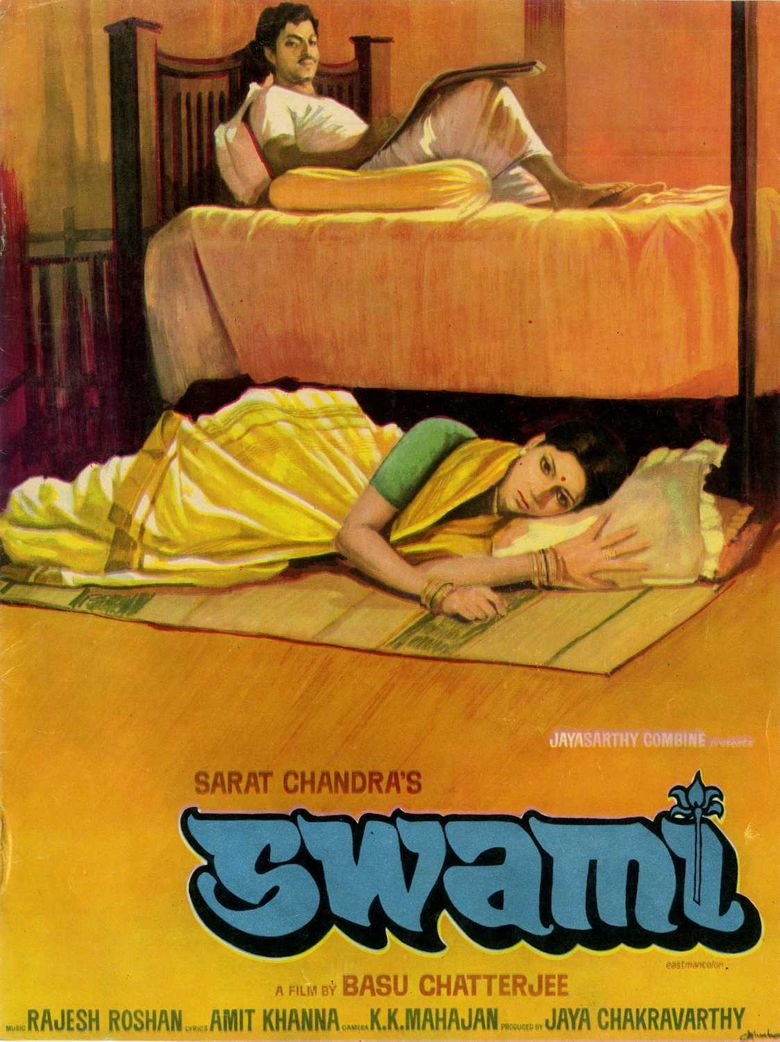 Swami Poster