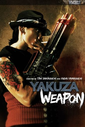Yakuza Weapon Poster