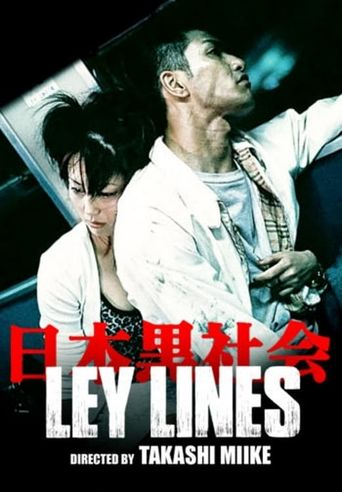 Ley Lines Poster