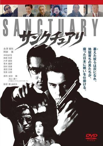 Sanctuary: The Movie Poster