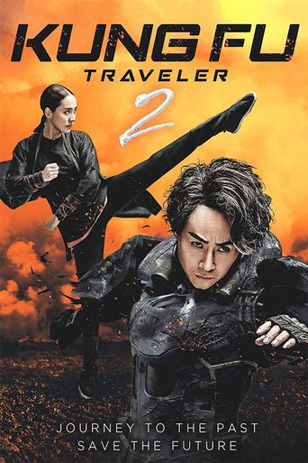 Kung Fu Traveler 2 Poster