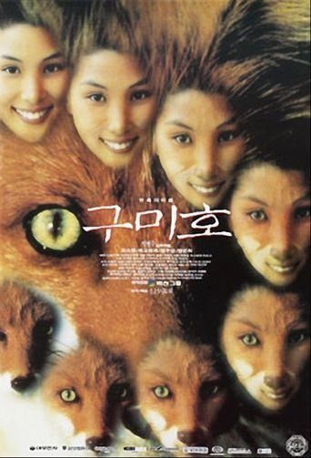 The Fox with Nine Tails Poster