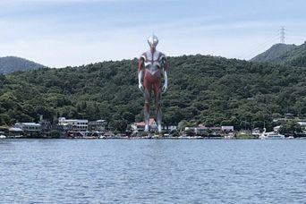 Shin Ultraman Poster