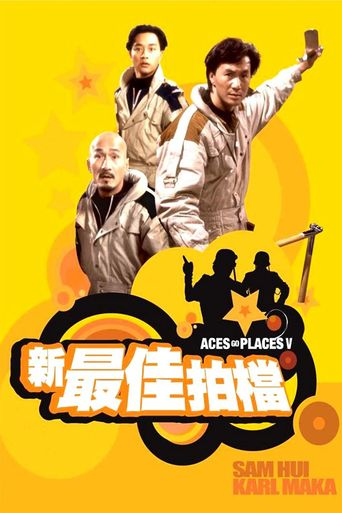 Aces Go Places V: The Terracotta Hit Poster