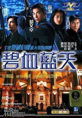 The Blacksheep Affair Poster