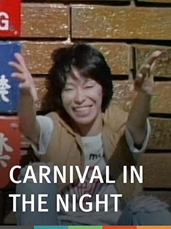 Carnival in the Night Poster