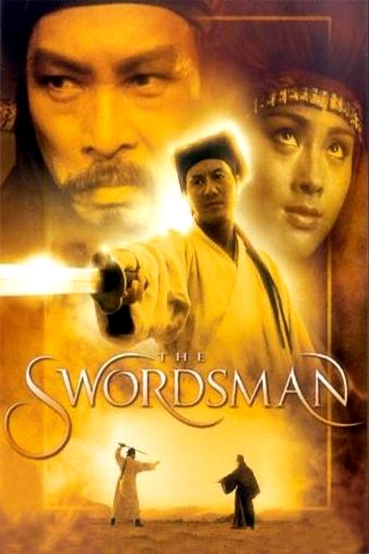 Swordsman Poster