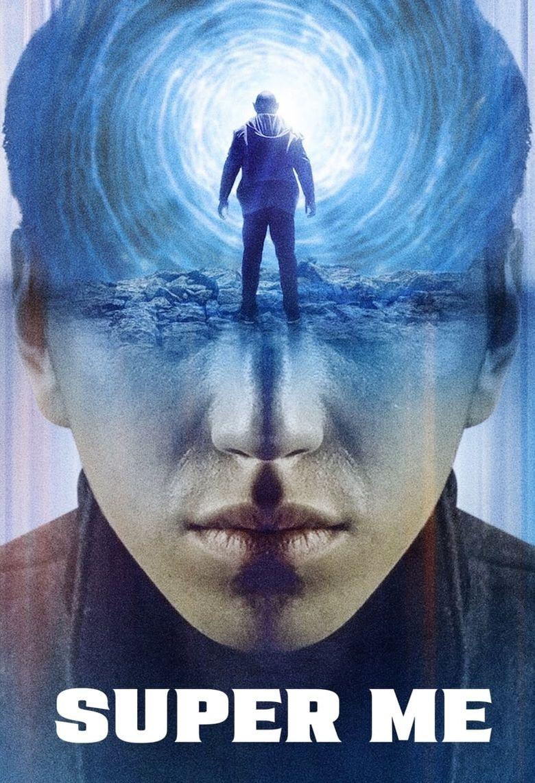 Super Me Poster