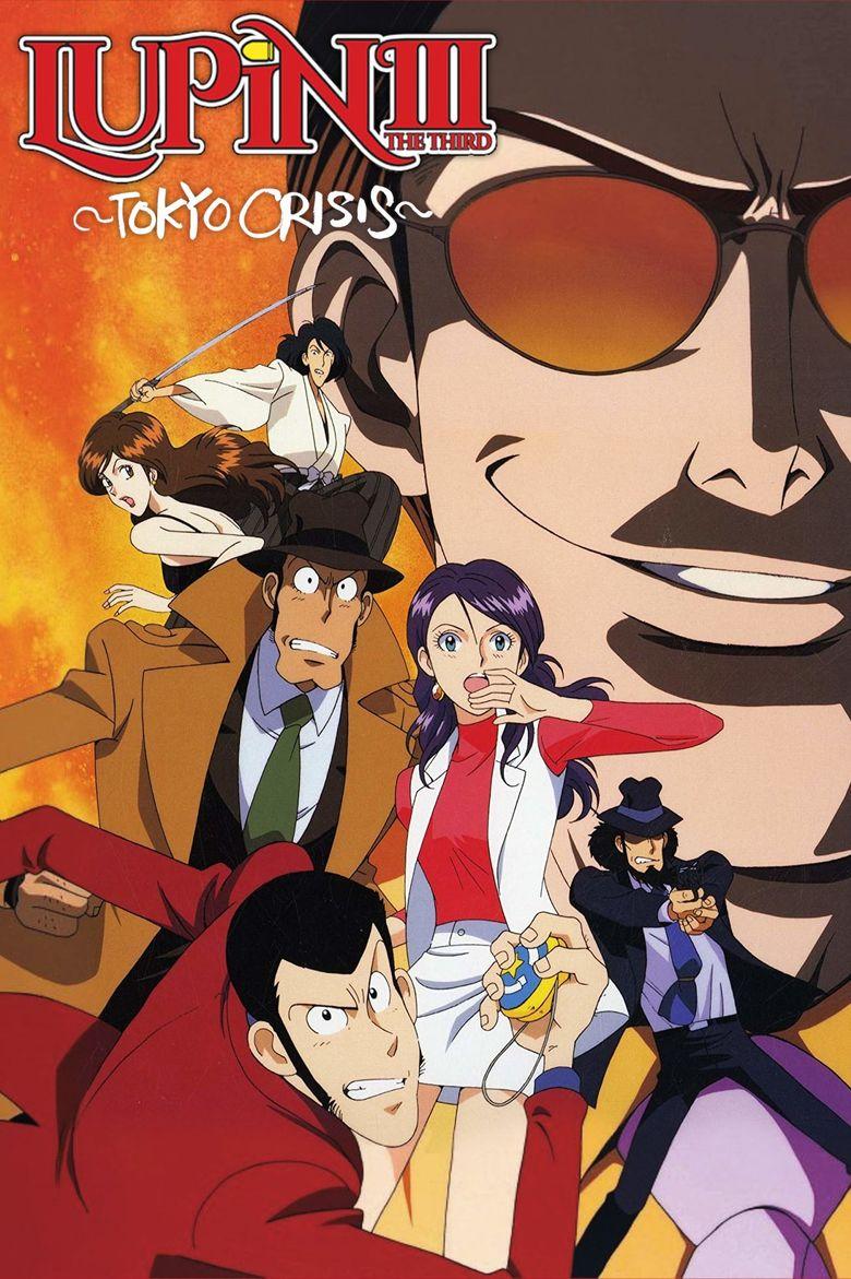 Lupin the Third: Tokyo Crisis Poster