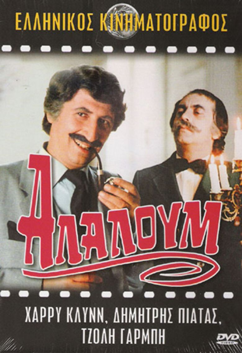 Alalum Poster