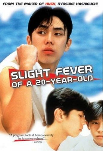 A Touch of Fever Poster