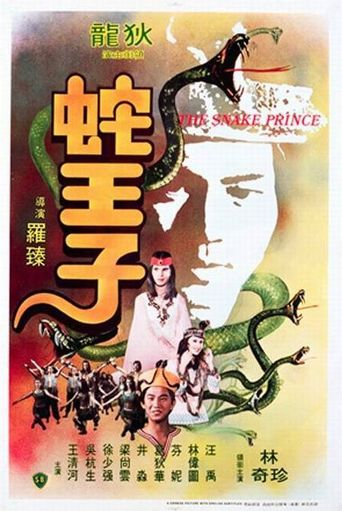 The Snake Prince Poster