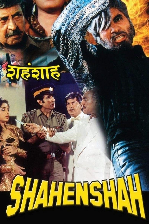 Shahenshah Poster