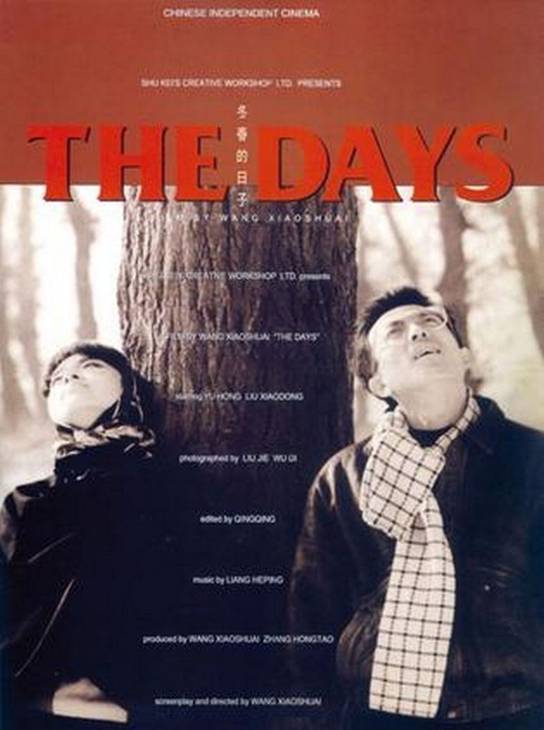 The Days Poster