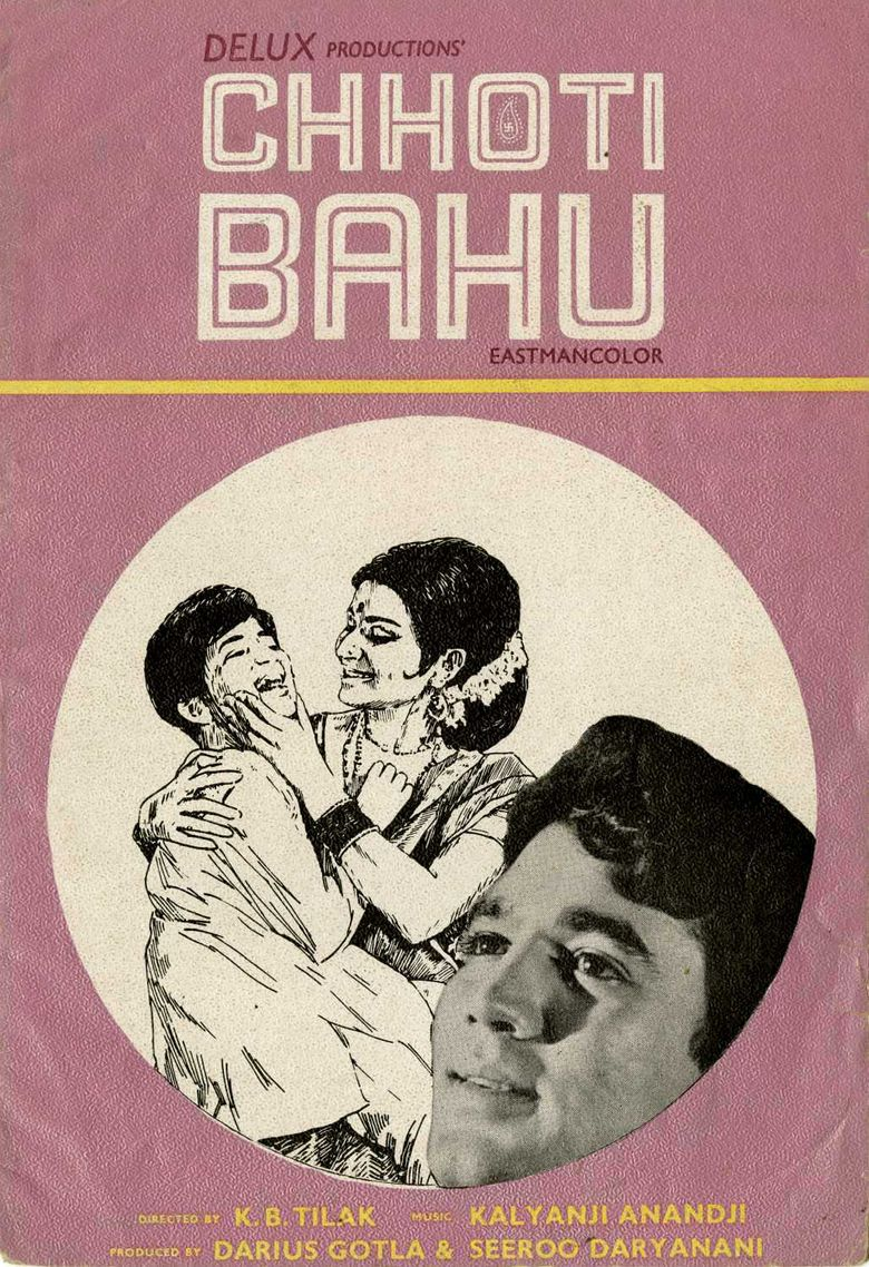 Chhoti Bahu Poster