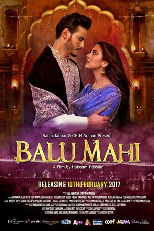 Balu Mahi Poster