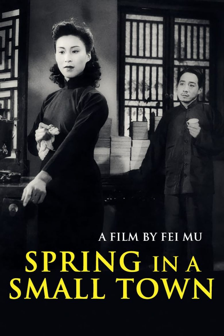 Spring in a Small Town Poster