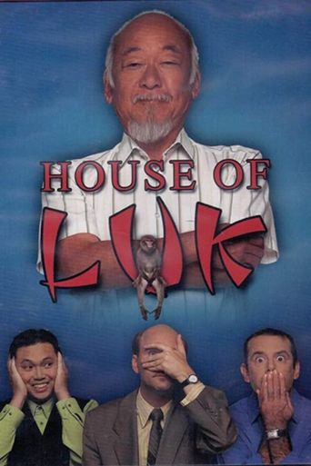 House of Luk Poster