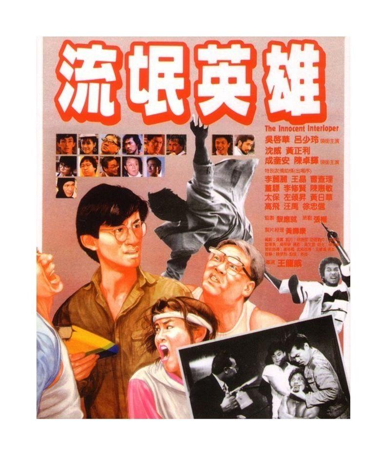 The Innocent Interloper Poster