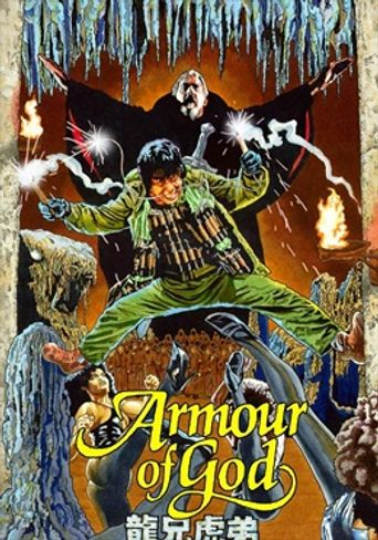 Watch Armour of God