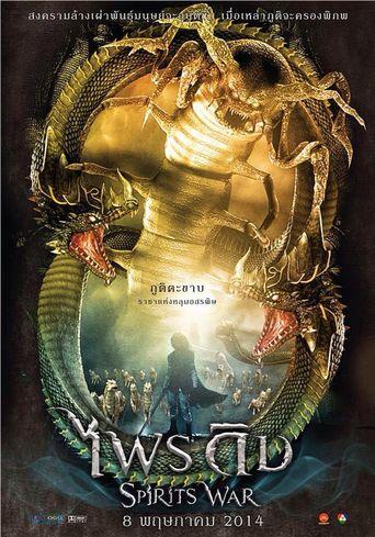 Spirits War Poster
