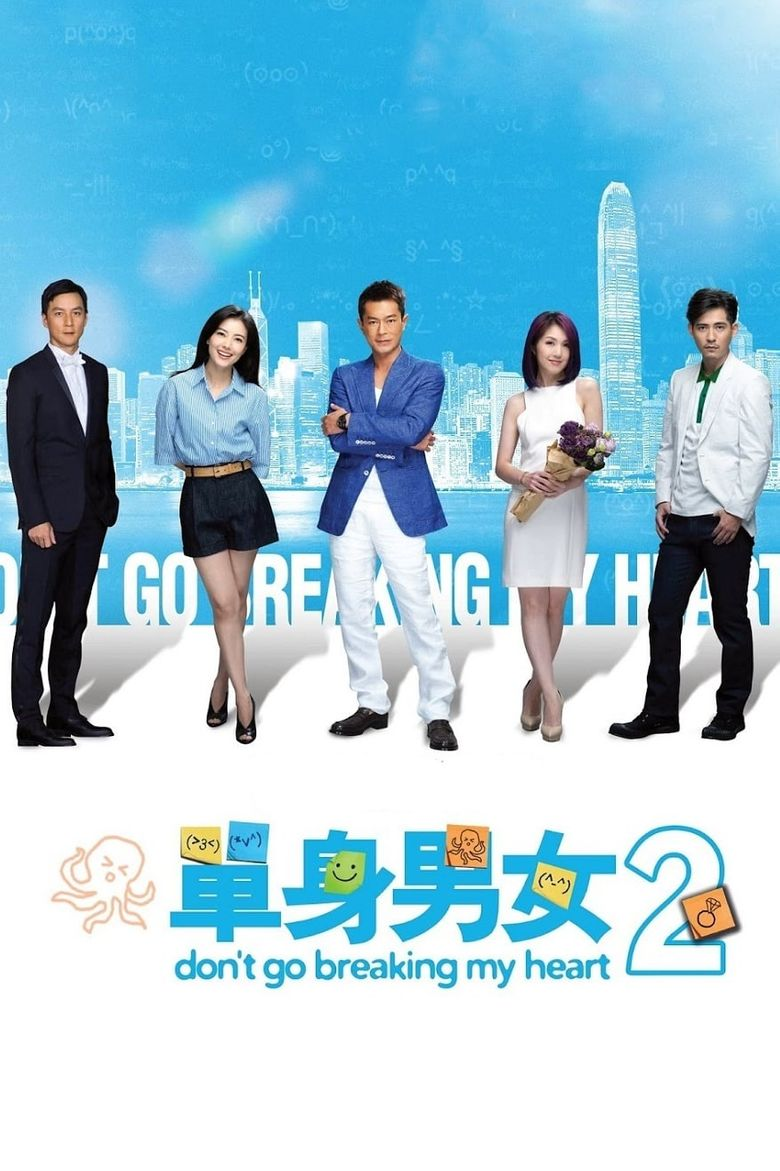 Don't Go Breaking My Heart 2 Poster