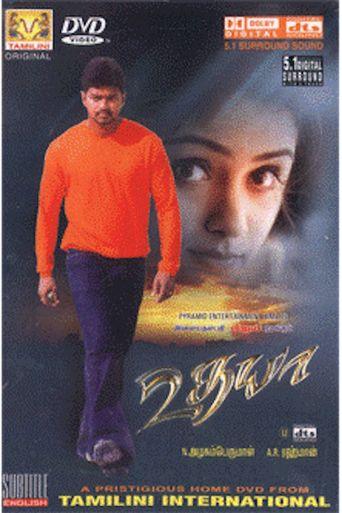 Udhaya Poster