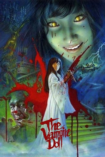 The Vampire Doll Poster