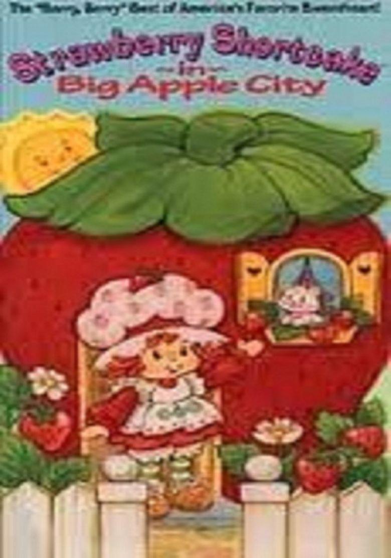 Strawberry Shortcake in Big Apple City Poster