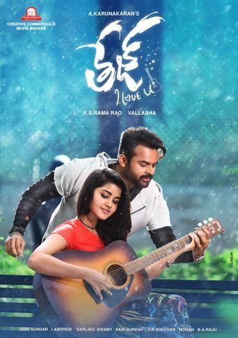 Tej... I Love You Poster