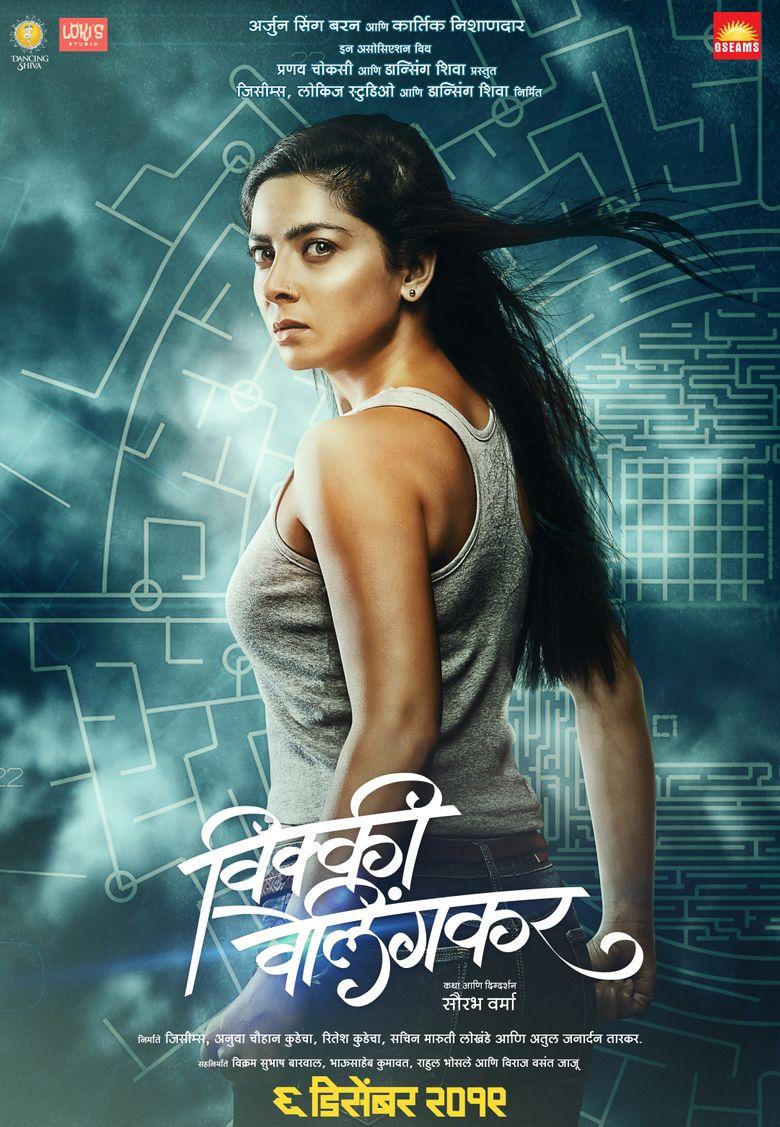 Vicky Velingkar Poster