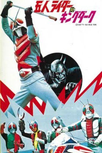 Five Riders vs. King Dark Poster