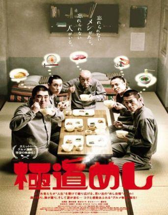 Sukiyaki Poster
