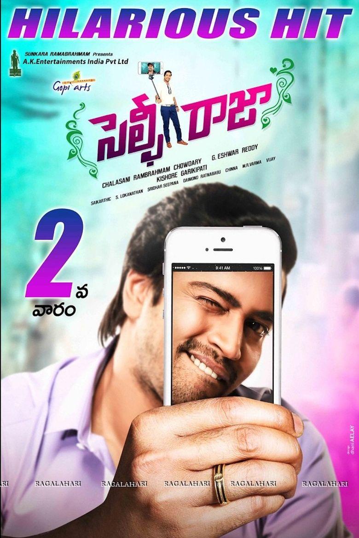 Selfie Raja Poster