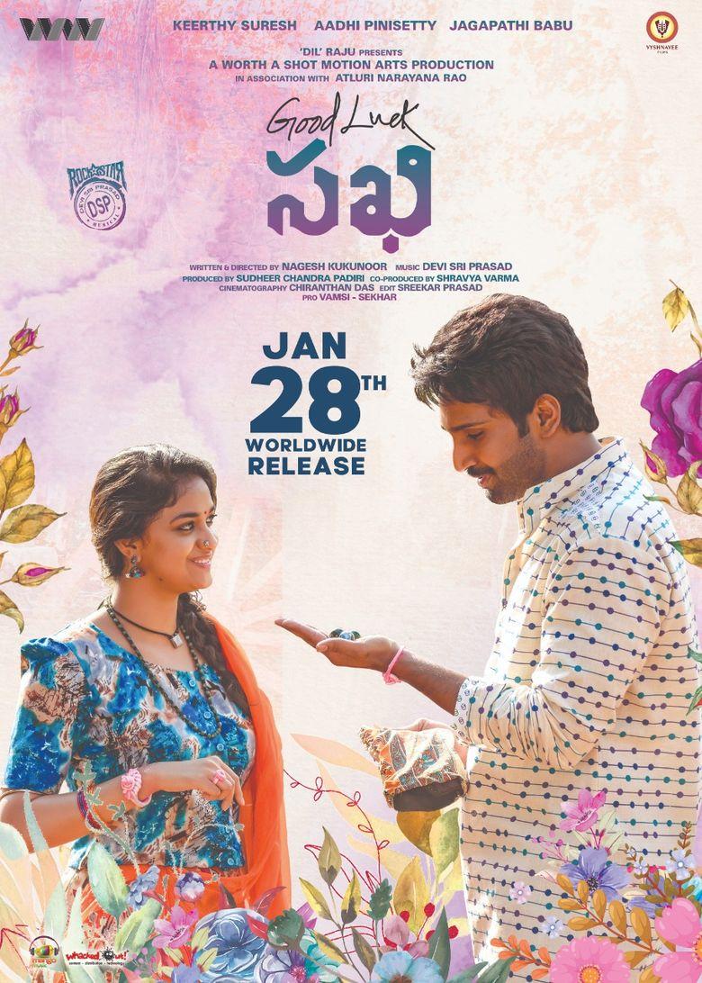 Good Luck Sakhi Poster