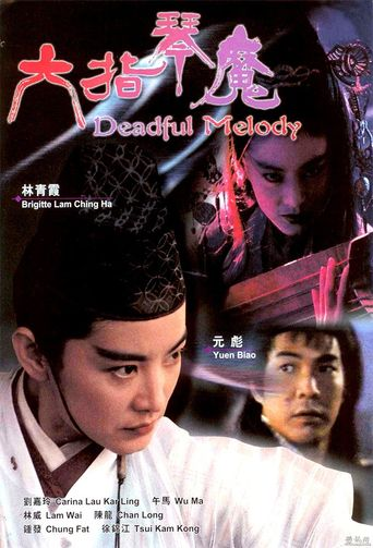 Deadful Melody Poster